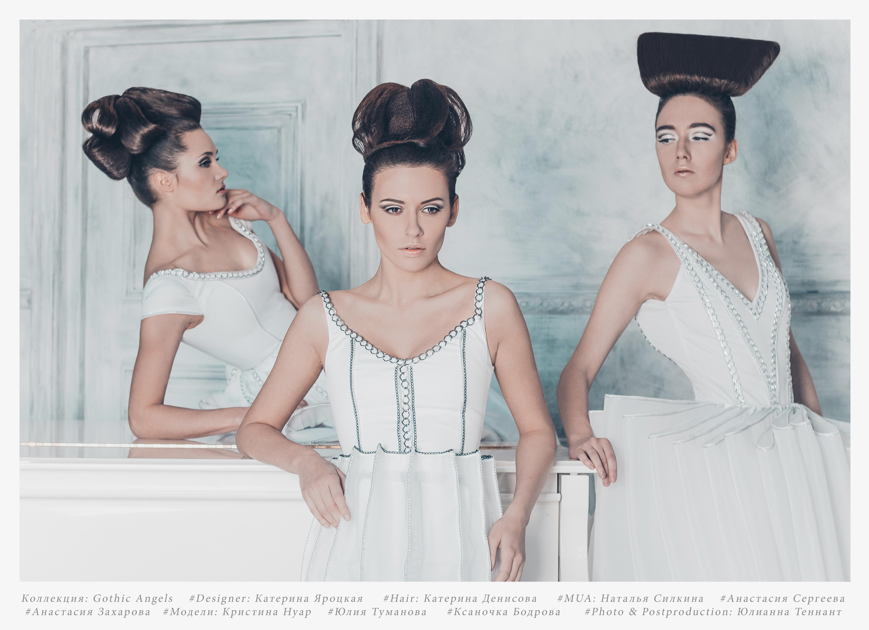 Три модели в интерьере