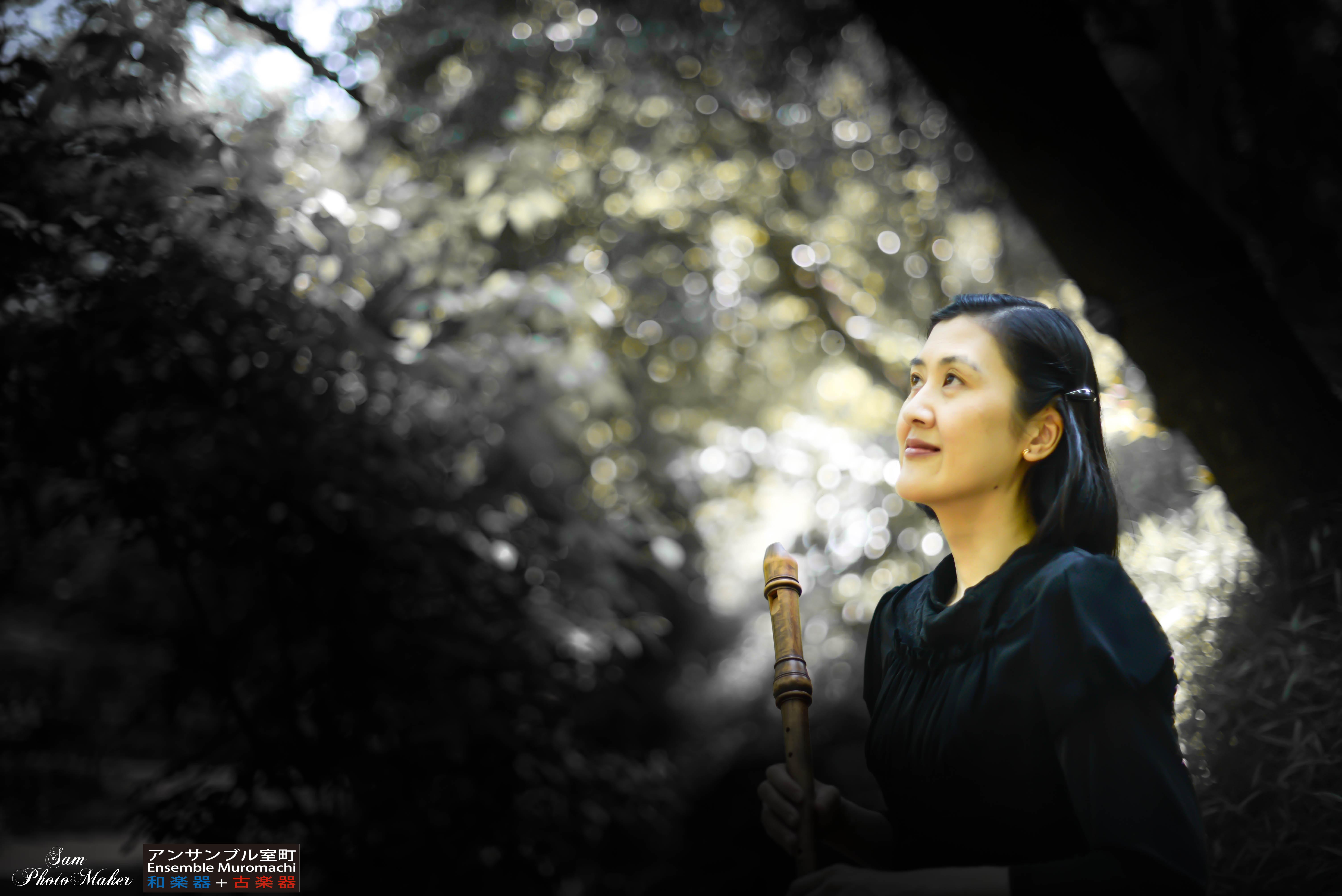 森吉 京子 Kyoko MORIYOSHI(リコーダー)
