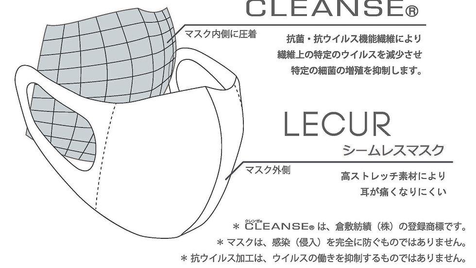 ◇ クレンゼ付き seamless mask