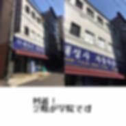 ソミョン駅8番出口からの行き方_7.png