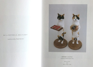My collection book is released