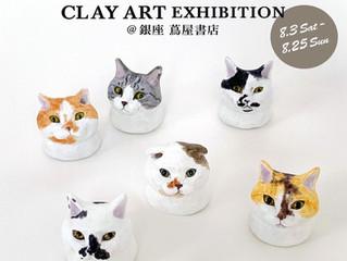 Cat's ISSUE サマーギフトフェアに参加します