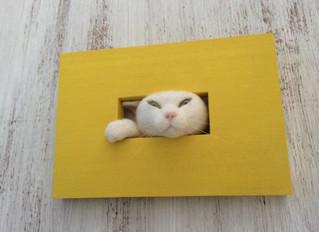 ビリケンギャラリーと Cat's ISSUE