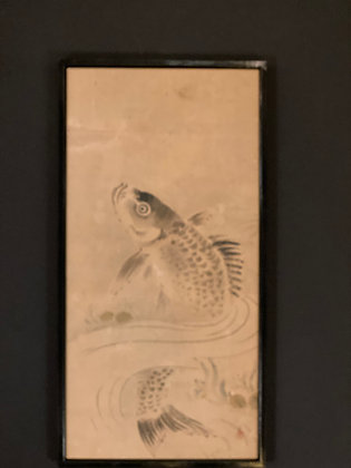 Koi Painting [A-A 216]