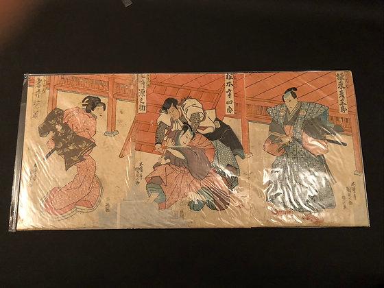 Ukiyoe, Kuniyoshi [A-U 239]
