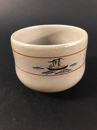 Akahada Tea Bowl [TI-C 289]