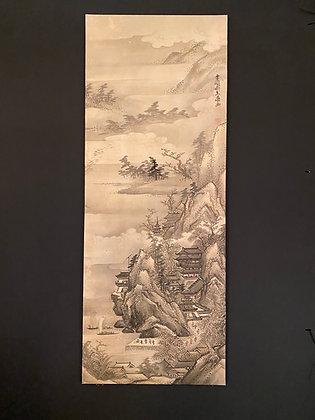 Nanga Painting [A-A 175]