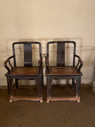 Chinese Chair (Pair) [F-C 286]
