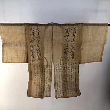 Pilgrimage Kimono [MT-H 129]