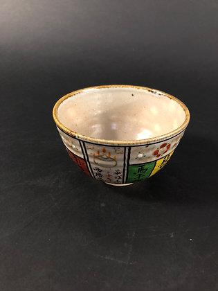 Banko yaki Tea Bowl [TI-C 229]