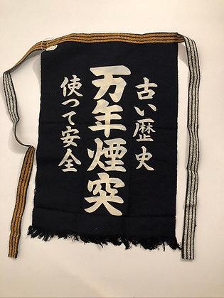 Indigo Maekake [MT-M 185]