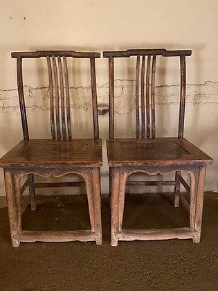 Chinese Chair (Pair) [F-C 285]