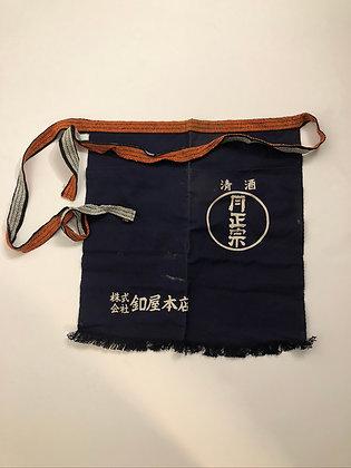 Indigo Maekake [MT-101]
