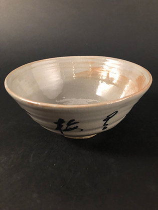 Hagi Tea Bowl [TI-C 285]