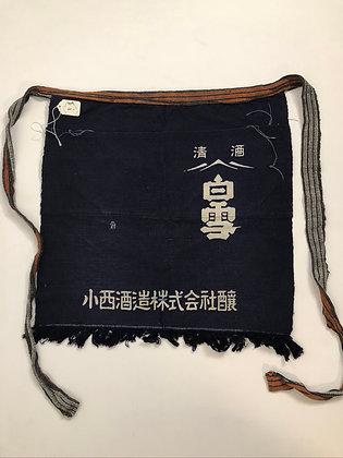Indigo Maekake [MT-M 179]