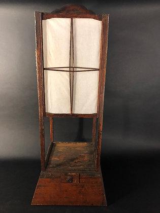 Meiji Paper Lantern [H-L 315]