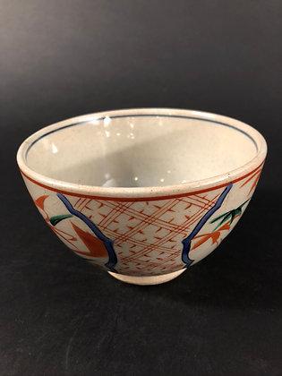 Banko yaki Tea Bowl [TI-C 264]