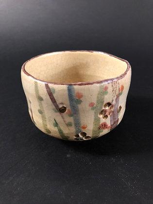 Raku Tea Bowl [TI-C 160]