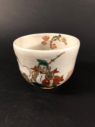 Kyoyaki Tea Bowl [TI-C 257]