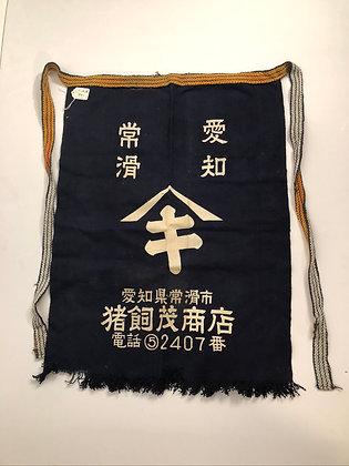 Indigo Maekake [MT-M 181]