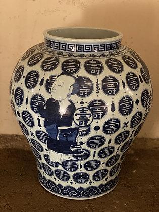 Chinese Vase [H-V 469]