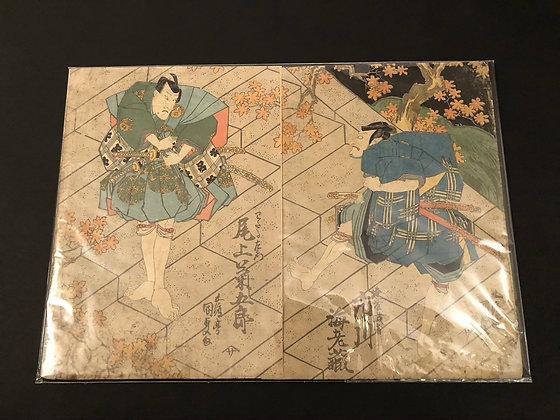 Ukiyoe, Kuniyoshi [A-U 235]
