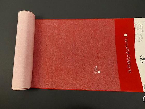 Kimono Roll [T-R 617]