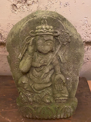Stone Statue [G-ST 162]