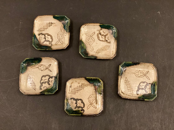 Oribe Plates (set of five) [DW-P 346]