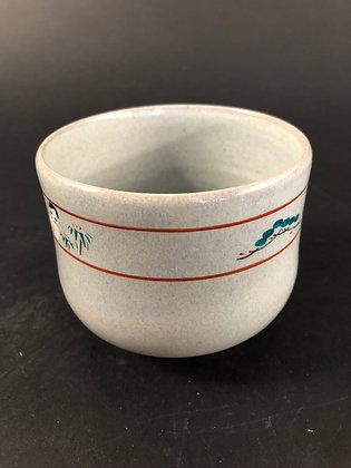 Akahada Tea Bowl [TI-C 210]