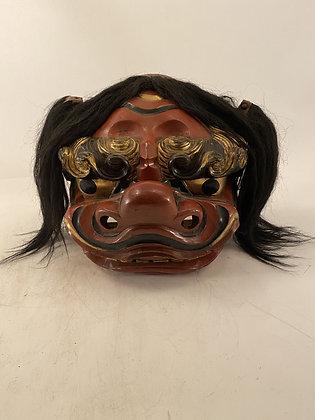 Shishi mask [A-M 260]