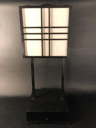 Meiji Paper Lantern [H-L 314]