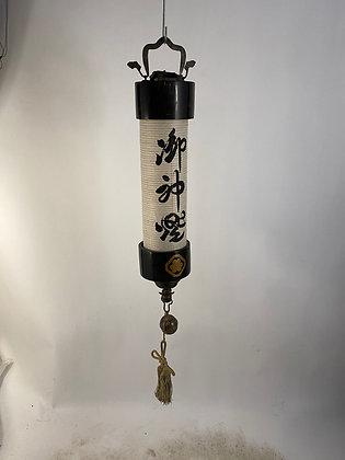 Paper Lantern [H-L 485]