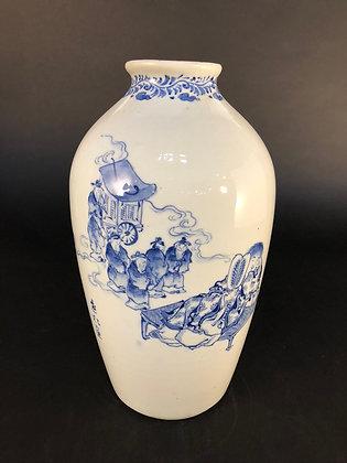 Kutani Vase [H-V 144]