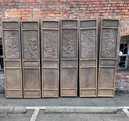 Chinese doors [AR-D 139]