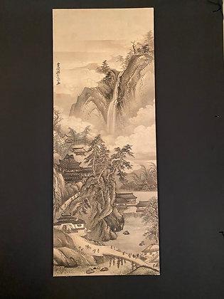 Nanga Painting [A-A 178]