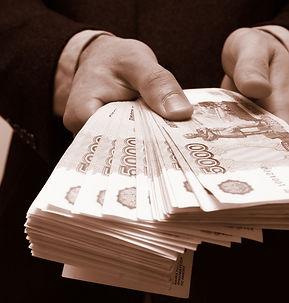 Ваши деньги.jpg