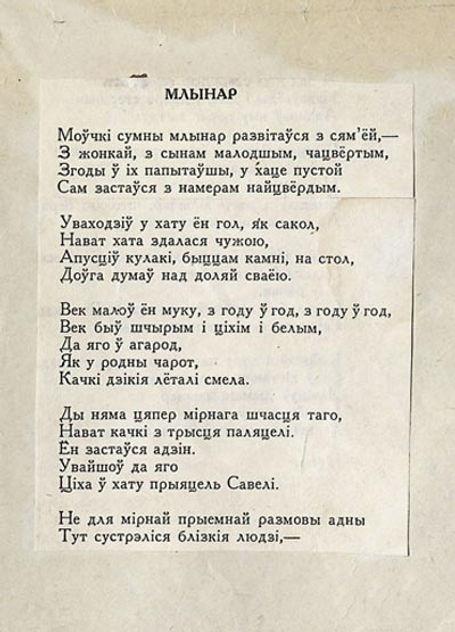 1941 г. s3.jpg