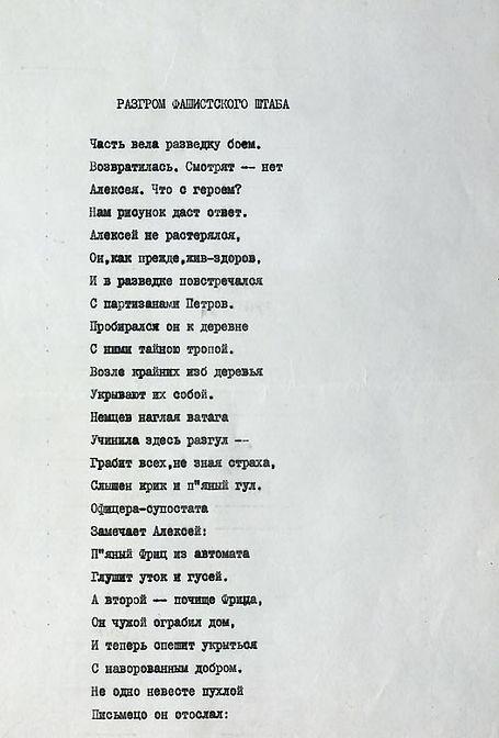 1941 г. s5.jpg