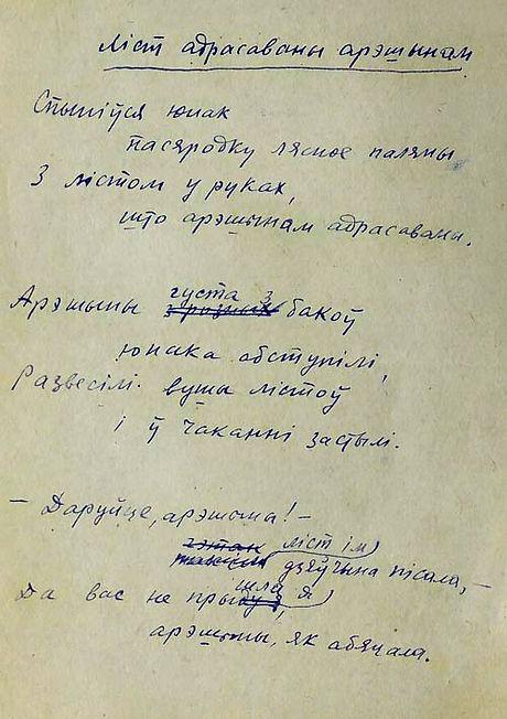1947 г. s7-1.jpg