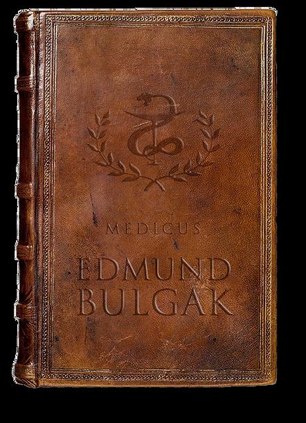 Эдмунд  Булгак.png