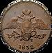 монета 1.png