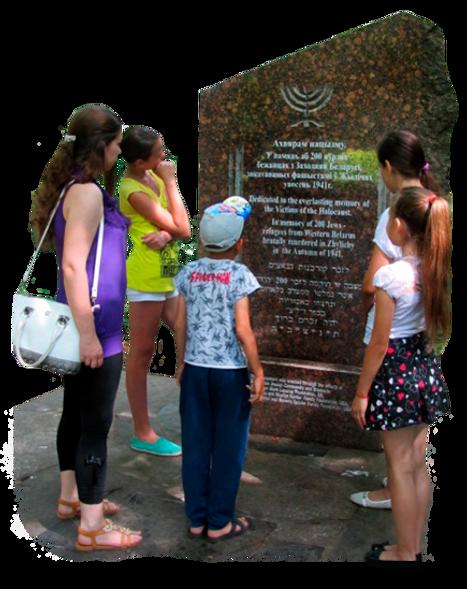 дети и мемориал.png