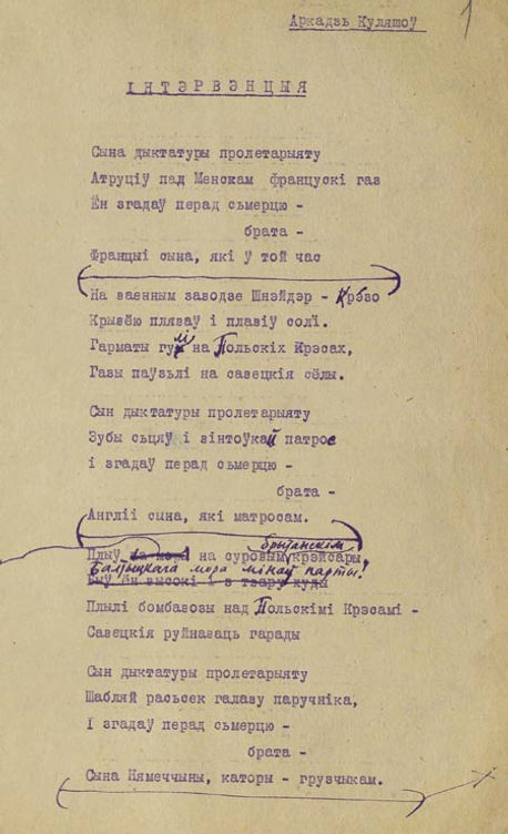 1932 г. Февраль s55-1.jpg
