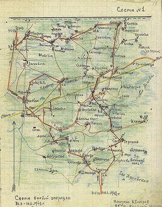 Карта партизанских операций