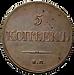 монета 2.png