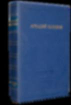 Кулешов, А. Стихотворения и поэмы