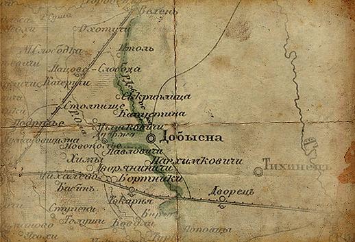 добосна карта.jpg