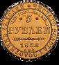 монета6.png