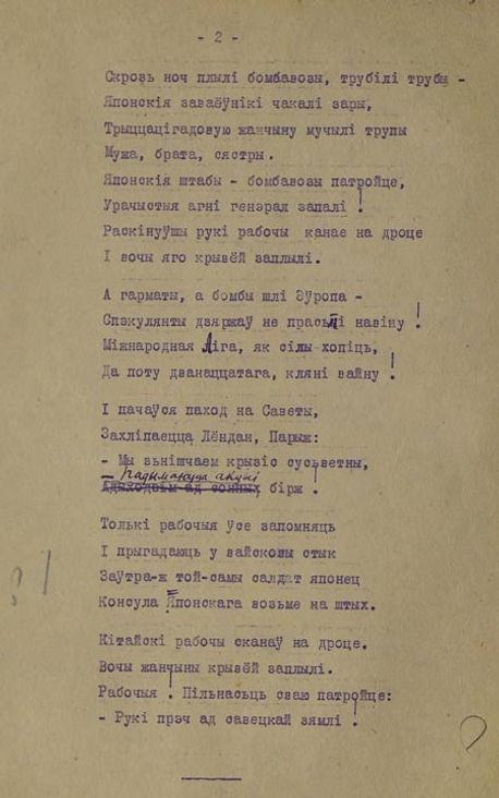 1932 г. s56-2.jpg